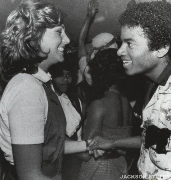 MJ with Tatum 1978
