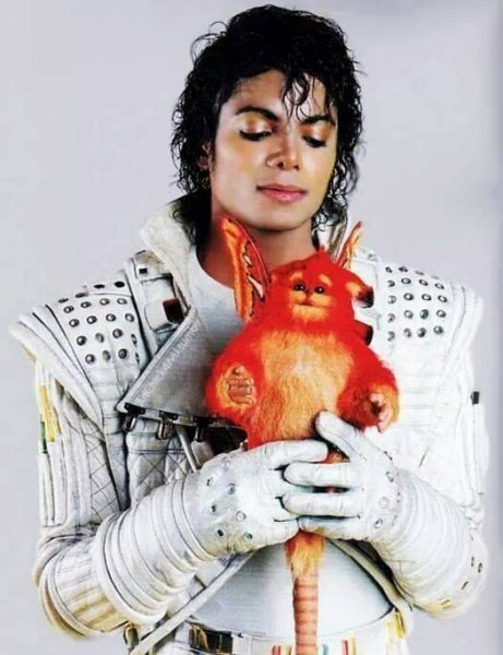 Michael - Captain Eo